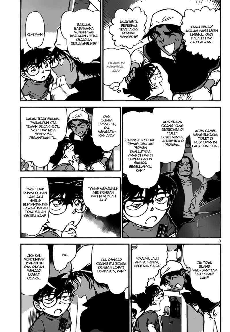 Detective Conan 778 779 page 3