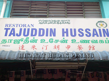 Makan2 Penang 8 | Tajuddin Hussain