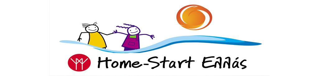 Home-Start Ελλάς
