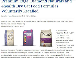 Authority Canned Dog Food Recall