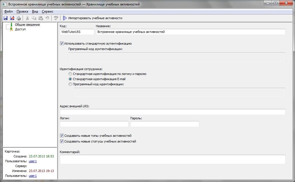 Технологии e-learning: Как мы реализовали поддержку TinCan ...: http://websoft-elearning.blogspot.com/2013/07/tincan-api-webtutor-31.html