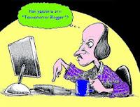 "удалить надпись ""Технологии Blogger"""