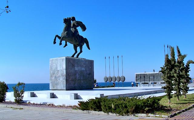 Άγαλμα του Μεγάλου Αλεξάνδρου