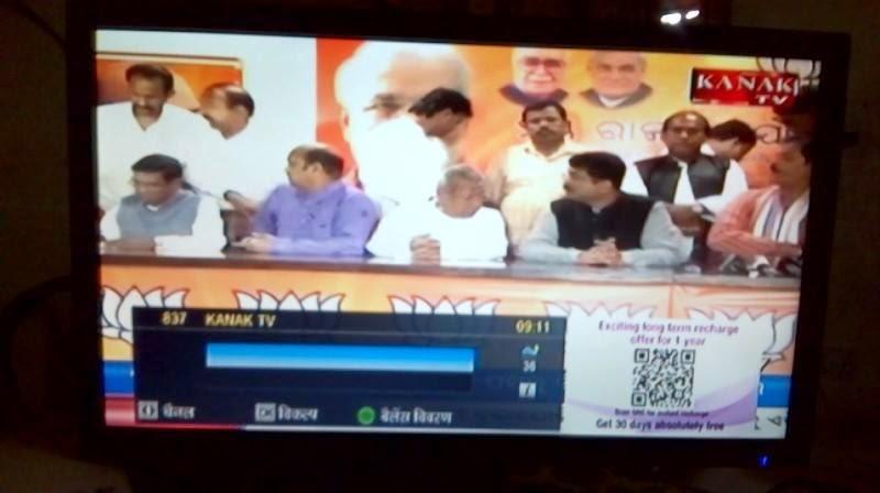 Kanak TV added on Videocon D2H