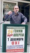Ο Πρόεδρος Σωκράτης Βαρδάκης και ο Γ Γραμ. Στ. Βοργιάς