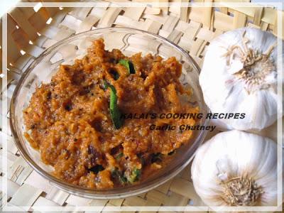 Garlic Chutney | பூண்டு சட்னி | Poondu / Pundu Chutney