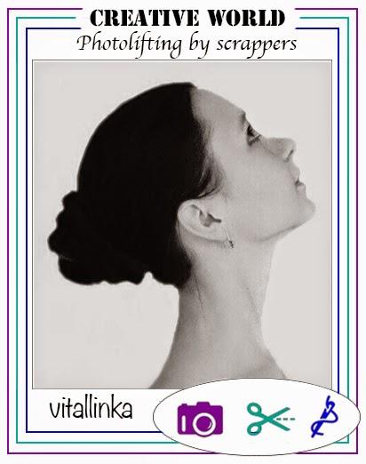 vitallinka