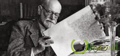 Sigmund Freud - Kokain