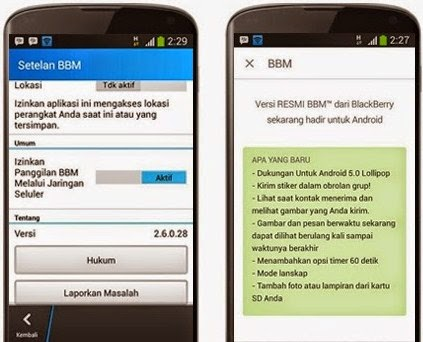 Free Download BBM Official v2.6.0.28 APK Terbaru Full Sticker