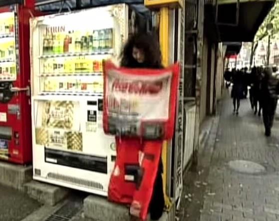 Vending Machine Dress