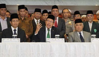 Image Result For Sidang Isbat Idul