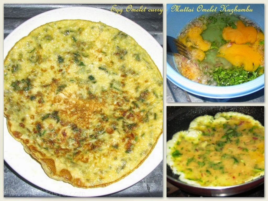 How to make Egg Omelet - Muttai Omelette