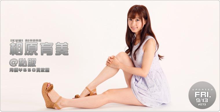 TopQueln_20130913_Ikumi_Aihara BcooopQuelk 2013-09-13 Ikumi Aihara 09290
