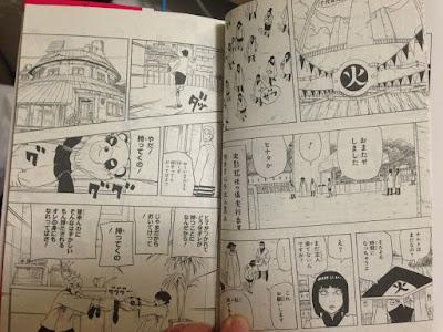 Potongan Gambar Manga Naruto Menjadi Hokage, Byakugan Milik Himawari Bangkit