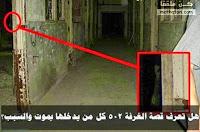 http://3.bp.blogspot.com/-tLM6xEuNcUI/U76HQn6XmaI/AAAAAAAAA3U/ek5t7c7NWoQ/s1600/Room-502.jpg