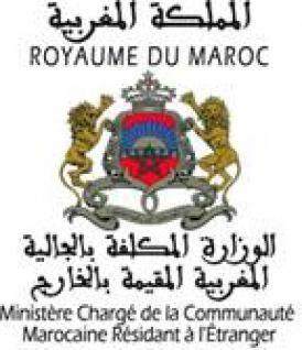 الوزارة المكلفة بالمغاربة المقيمين في الخارج وشؤون الهجرة مباراة توظيف 05 متصرفين من الدرجة الثانية. الترشيح قبل 17 نونبر 2015