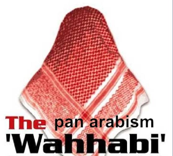 بالکانیزه! کردن ایران با قومی کردن فوتبال