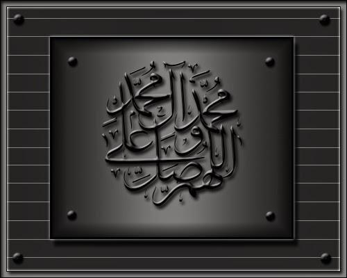 [Resim: islamiresim-V10.jpg]