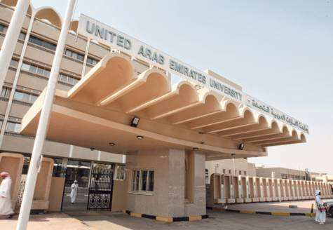 UAE University Watch