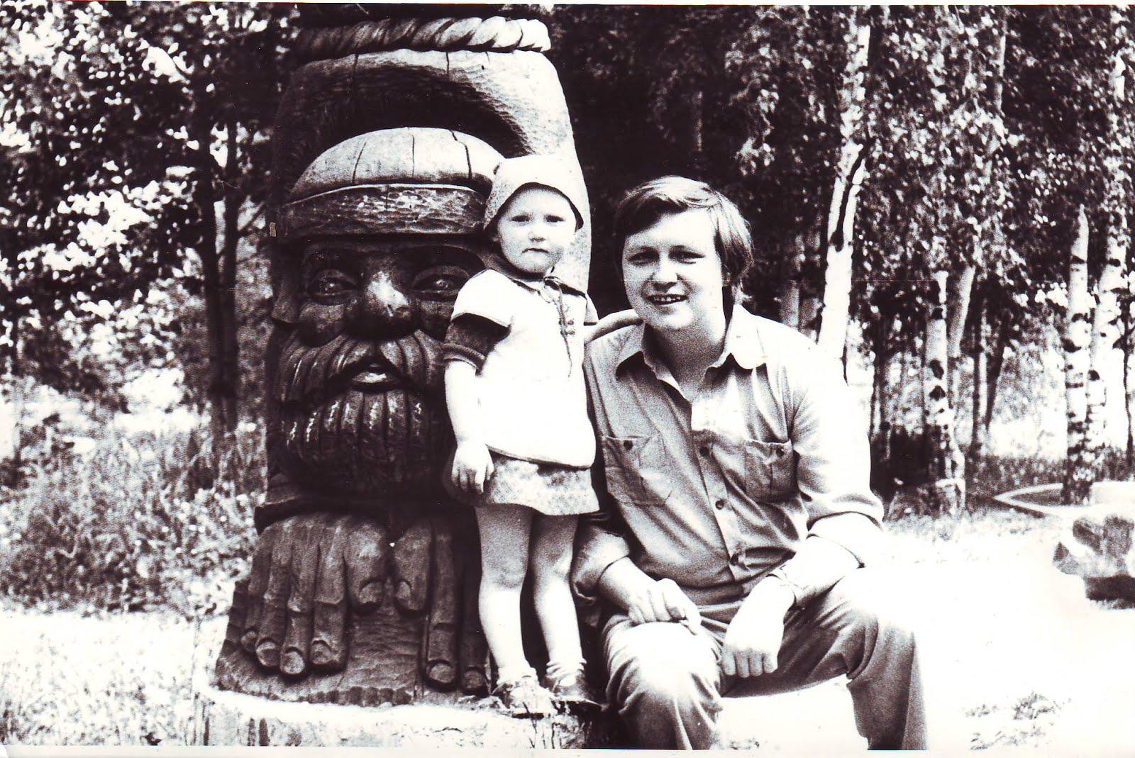 Игорь Бобраков В той стране