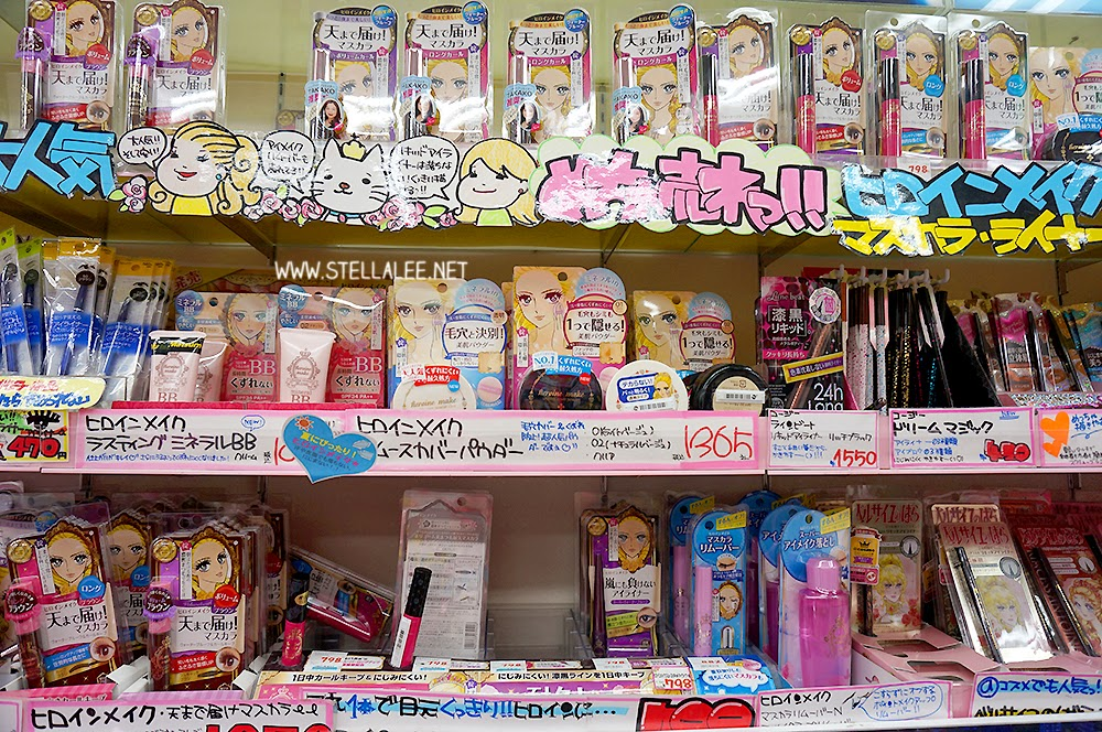 Japanese Drugstore Tour Matsumoto Kiyoshi In Shibuya Stella Lee ☆ Indonesia Beauty And