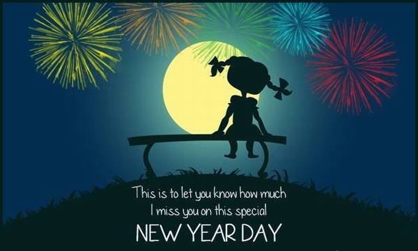 Funny happy new year 2016 wishes, Quotes, Messages, sms  Happy New year 2018...