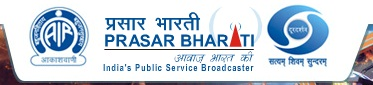 Prasar Bharti Results 2013 ssc.nic.in www.prasarbharti.gov.in