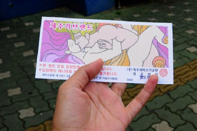 vé vào Công viên tình yêu love land park Hàn Quốc