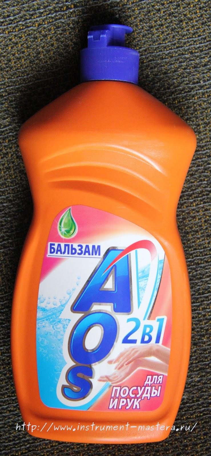Моющее средство для посуды своими руками из хозяйственного мыла
