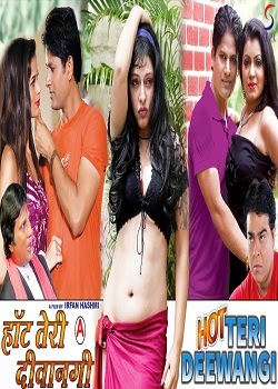 Hot Teri Deewangi (2015) DVDRip Hindi Full Movie Watch Online Free