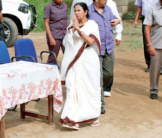 Mamata Banerjee at Tingling Primary school
