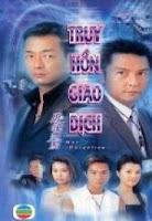 Phim Kẻ Bán Đứng LươngTâm-Đang cập nhật