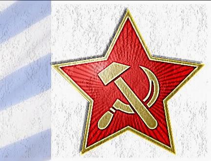 Σοσιαλιστική Λαϊκή Δημοκρατία