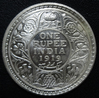 george v one rupee 1919