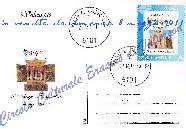 Ed inoltre: francobollo e cartolina Poste Slovene