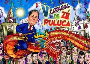 CARNAVAL DE ZÉ PULUCA - 2018