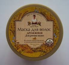 http://naturica.pl/maska-drozdzowa