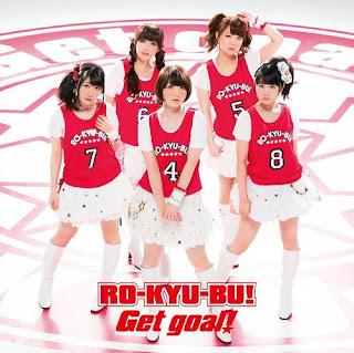 RO-KYU-BU! - Get goal!