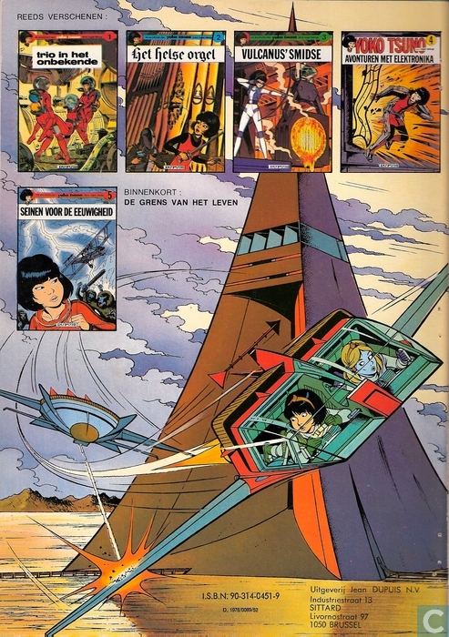 Yoko tsuno c by roger leloup and dupuis