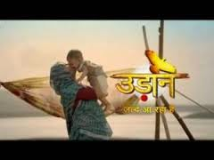 http://itv55.blogspot.com/2015/06/udaan-sapnon-ki-25th-june-2015-full.html