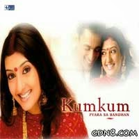 Kumkum tv serial title song free download
