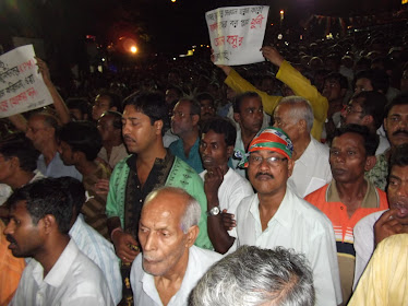TMC's rally at Behala!!