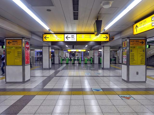 JR池袋駅改札〈著作権フリー無料画像〉Free Stock Photos
