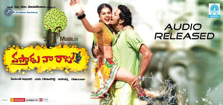 Betting Bangaru Raju Movie Online Free Ufc Betting Canada