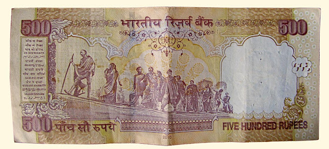 new and genuine 500 rupee note