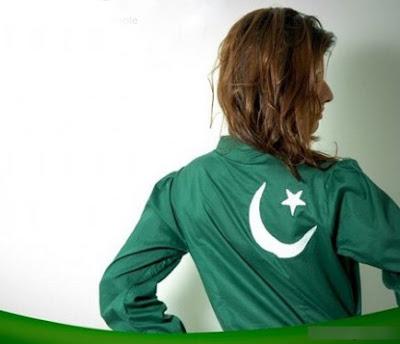 Pakistan Independence Day Girls Dp