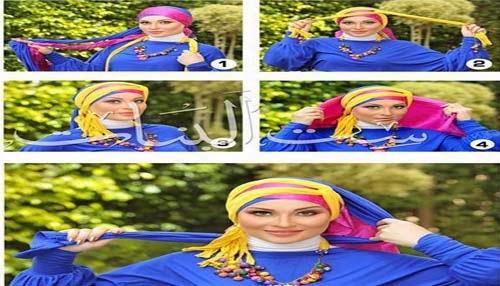 Hijab université
