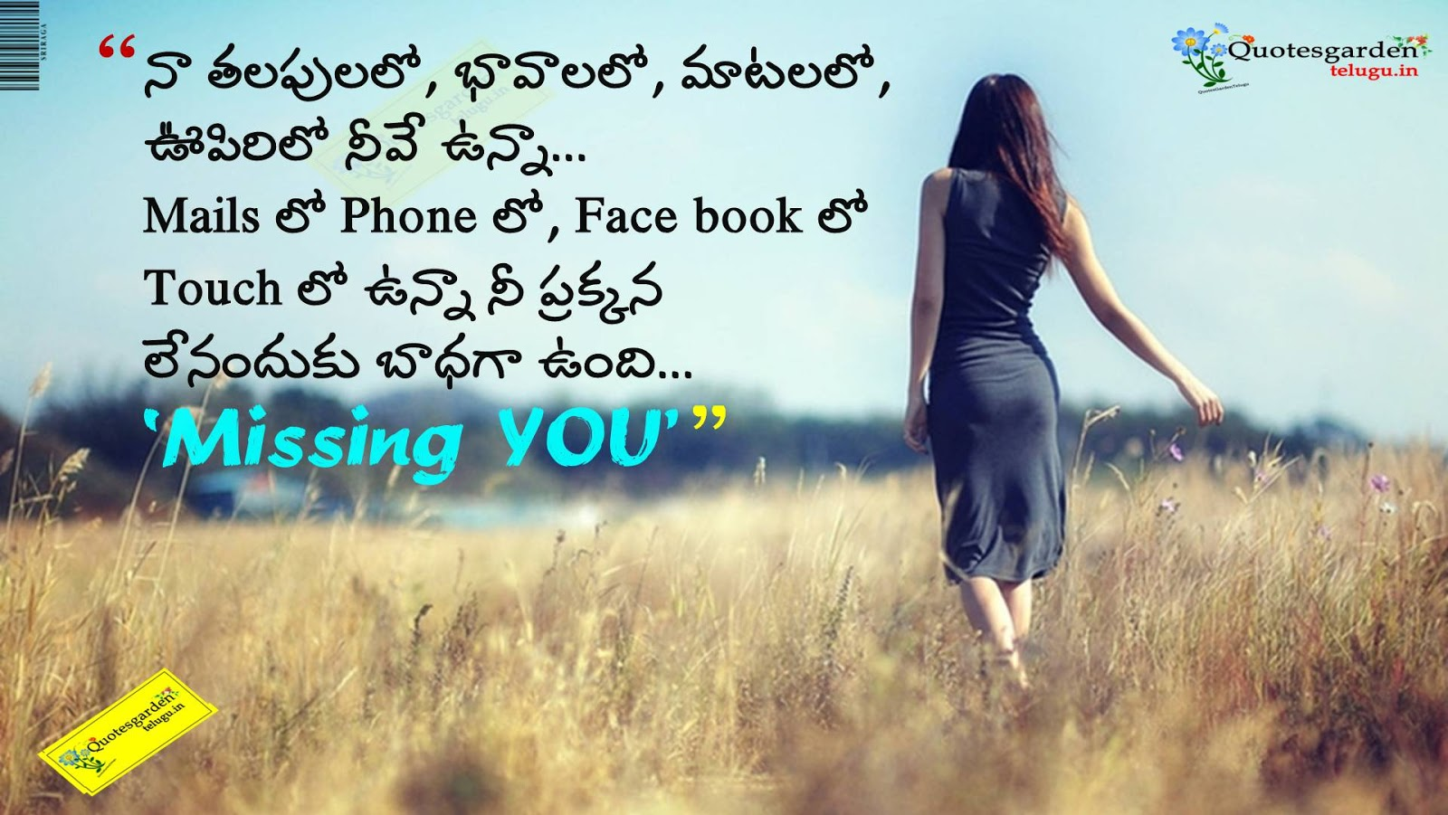 missing you friendship day quotes in telugu heart touching telugu love quotes 754 quotes