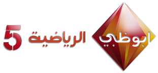 مشاهدة قناة روتانا مصرية بجودة عالية وبدون تقطيع