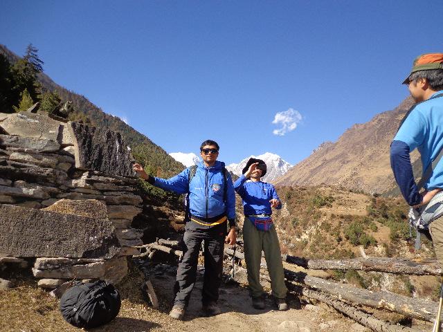 manaslu trekking by Naba